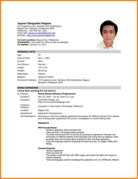 Resume Samples In The Philippines by Example Of Resume In Philippines Resume Ixiplay Free