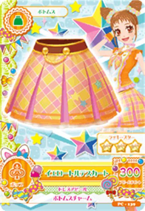 Kartu Cp Ichigo Happy Rainbow Aikatsu 25 april 2015 tsabita catharie