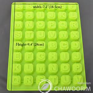alphabet letter 1pcs with 48cav silicone molds candyjello