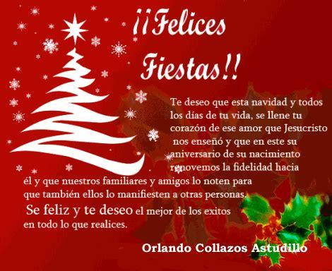 imagenes de feliz navidad y buenos deseos gifs animados de feliz navidad gifs animados