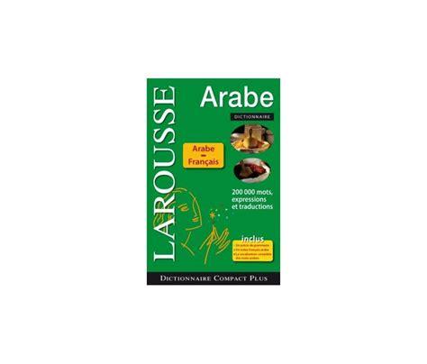 traduire le mot cadenas en arabe dictionnaire arabe fran 231 ais fran 231 ais arabe