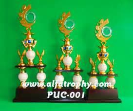 Piala Murah by Jual Piala Murah Yogyakarta Distributor Piala Murah