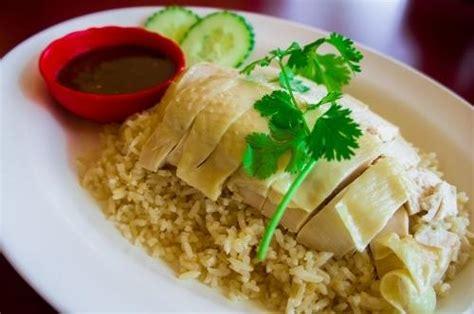 cara buat nasi goreng hainan resep nasi hainam ayam enak khas singapore