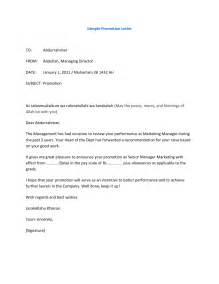 promotion letter hr 2
