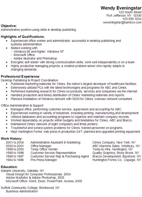 functional resume example administrative position