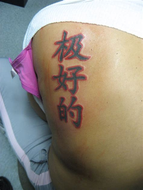 kanji tattoo on back kanji tattoos and designs page 10