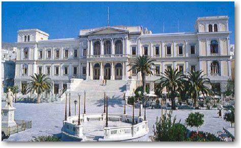 Banc De Puissance Ile De by Syros Curiosites