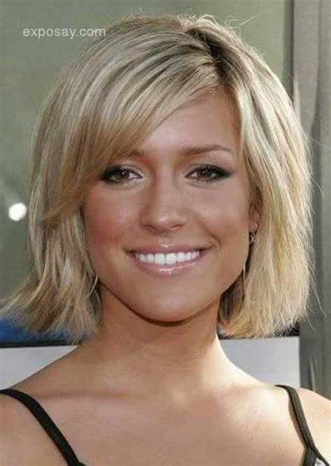 trendy hair styles for wigs 15 short choppy bob bob hairstyles 2017 short