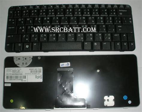 Keyboard Hp Compaq Presario Cq20 Hp 2230 Black keyboard notebook hp compaq ร น presario cq20 2230s hp 03 ค ย บอร ดโน ตบ ค 5046779
