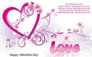valentines day cards for friends my quotes valentines day greeting cards for friend pictures and photos
