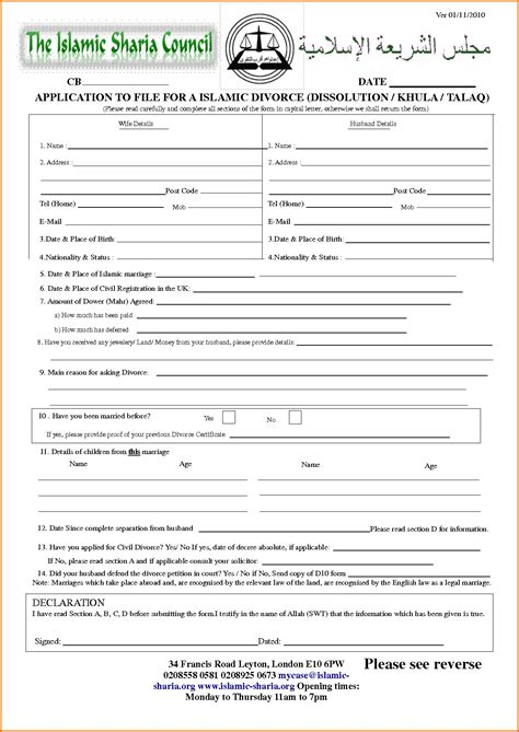 How To Make Divorce Papers - 6 divorce papers divorce document