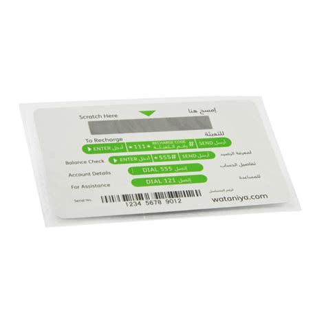 Business Card Printing Paper