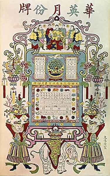 Zoomin Calendar Discount Coupon Calendar For Year 23 Of The Of Emperor Guang Xu