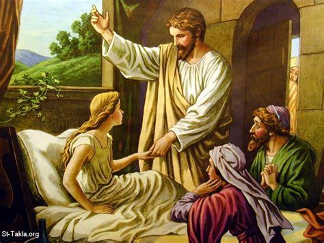 image of christ image miracles of jesus 47 raising jairus daughter صورة
