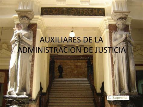 auxiliar de justicia 846665688x auxiliares de la administracion de justicia