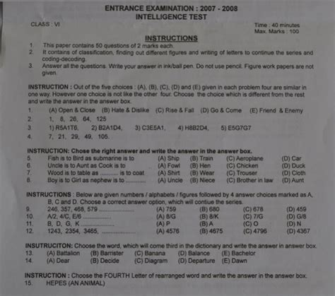 Amu Mba Entrance Sle Papers by Amu Last Year Entrance Papers Previous Year Question