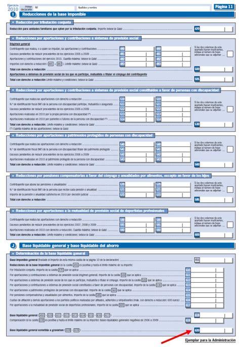 como bajar el borrador de la renta 2015 c 243 mo confirmar y rectificar el borrador de la renta 2015
