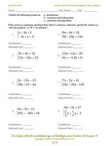 uncategorized solving systems by elimination worksheet