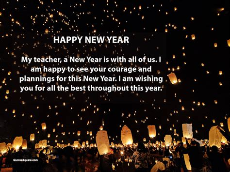year  wishes  teachers mentors  respect