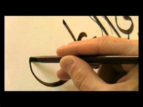 Video Tutorial Kaligrafi | tutorial kaligrafi yusril izza muhammad
