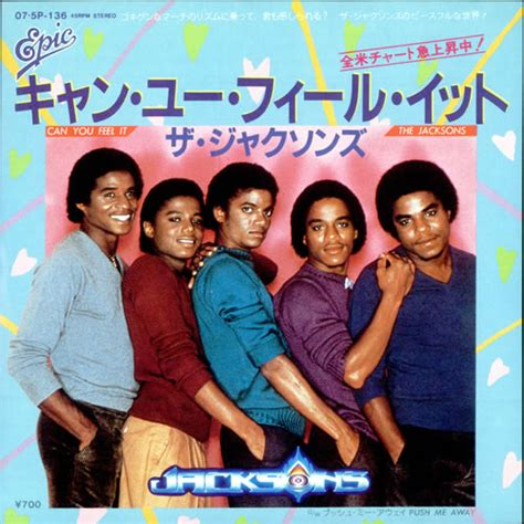 Can You Feel It can you feel it the jacksons 1980 1980 quot can you feel