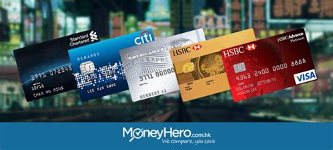best rewards card top 5 rewards credit cards in hk