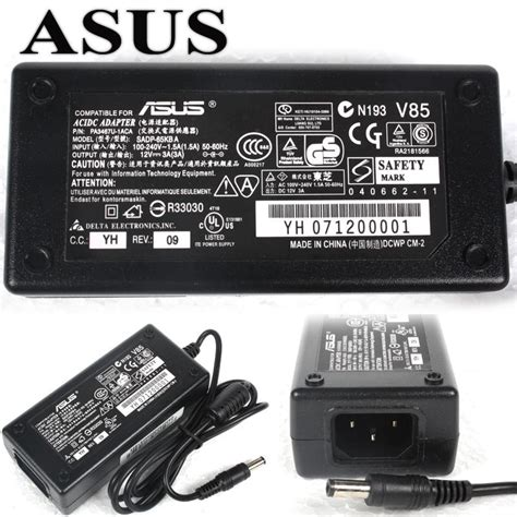 Harga Ic Power Laptop Merk Hp adaptor asus distributor sparepartlaptopmurah jual