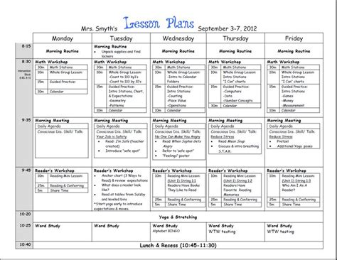 best 25 lesson plan templates ideas on