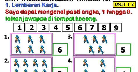 azimat matematik contoh lembaran kerja matematik tahun 1