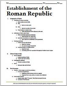 establishment of the roman republic free printable outline
