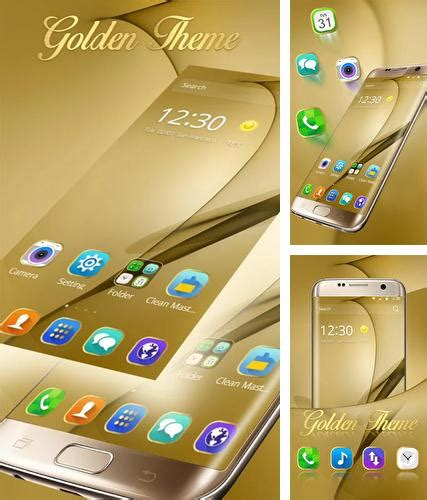 telecharger themes galaxy young fond d 233 cran anim 233 sous android t 233 l 233 chargez gratuitement