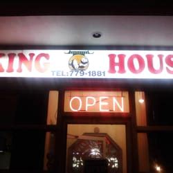 King House Chinese Restaurant Maple Shade Township Nj Yelp