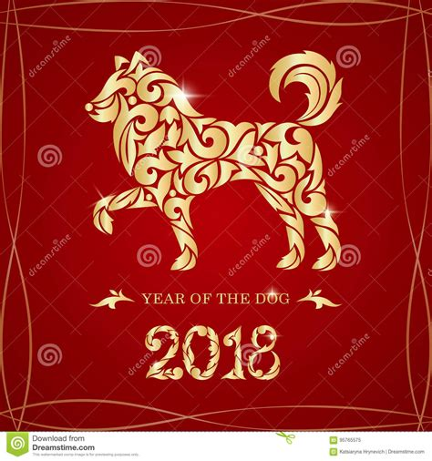 new year 2018 year of the horoscope 2018 new year year of the vector