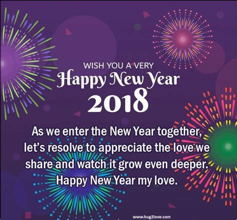 happy new year 2018 quotes my love new year 2018 quotes