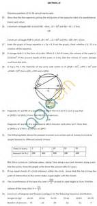 cbse sample papers for class 9 sa2 mathematics