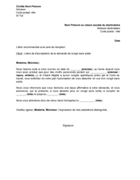 Exemple De Lettre Demande De Congé Sans Solde Modele Lettre Conge Sans Solde
