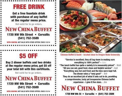 imperial buffet coupons china buffet coupons 28 images china pan buffet grill