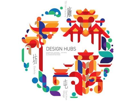 chinese graphic design layout 25 best ideas about chinese design on pinterest chinese