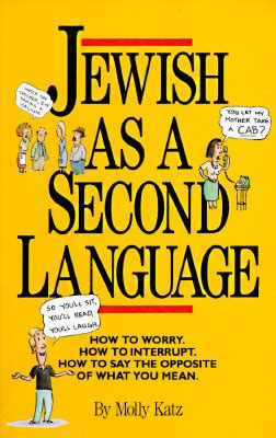 Book Review As A Second Language By Megan Crane by As A Second Language By Molly Katz Reviews