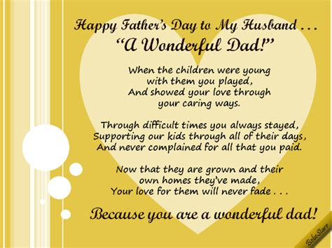 fathers day poems to my husband happy s day to my husband free husband ecards