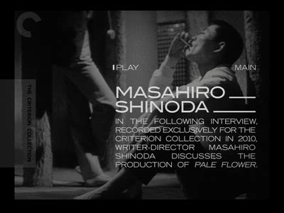 Pale Flower Criterion Collection pale flower 1964 the criterion collection 564