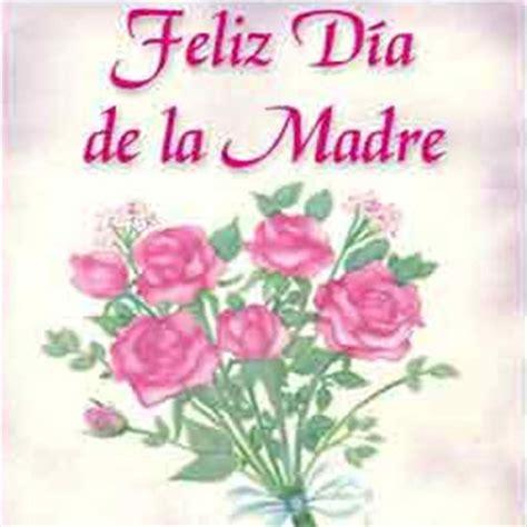 imagenes lindas para las hijas mensajes bonitos ver mensajes para el dia de la madre con