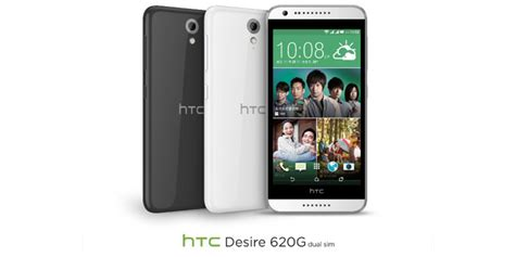 themes for htc desire 620g htc desire 620 and desire 620g launched in taiwan