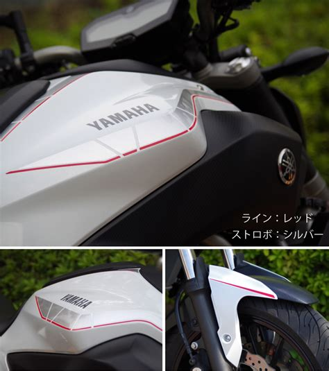 Yamaha Mt 07 Aufkleber sticker sets mt 07 yamaha mt 07 umbauten yamaha mt