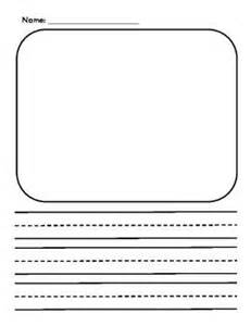 Drawing And Writing Paper Drawing And Writing Paper Homeschool Prek 2 Pinterest