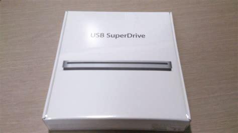 Apple Usb Superdrive とにかく美しいぞ apple usb superdrive を購入 でこにく
