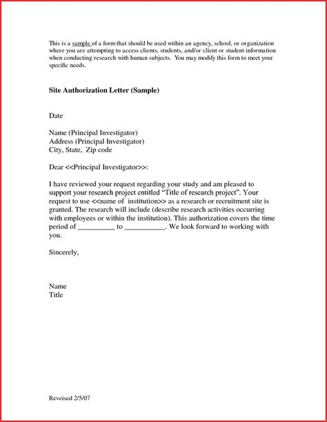 sle of formal confirmation letter project confirmation letter format from company copy