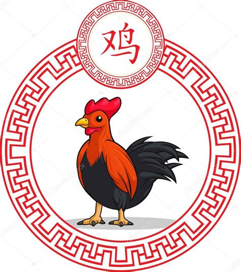 chinese zodiac animal rooster stock vector 169 bluezace