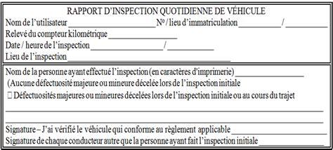 Model De Rapport De Securité