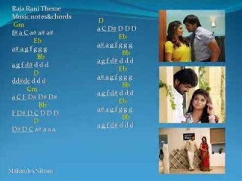 theme music of raja rani raja rani theme music notes chords youtube